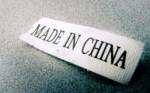 Китай остается мировым лидером по количеству зарегистрированных товарных знаков