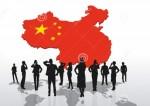 Как открыть свой бизнес в Китае?