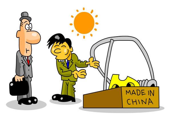 А как ваши китайские поставщики относятся к вам?