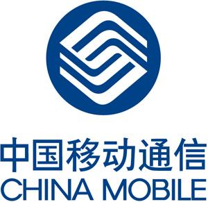 10 миллионов китайцев пользуется мобильной связью 4G