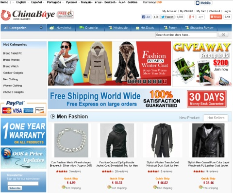 Интернет-магазин ChinaBuye.com