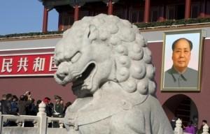 В Китае уволили 162 тысячи чиновников, уличенных в коррупции