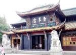 Дворец Цинъян