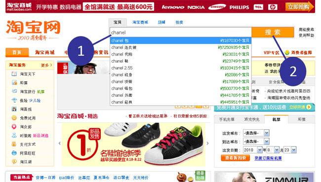 3 крупнейших компании Китая, занимающиеся электронной коммерцией