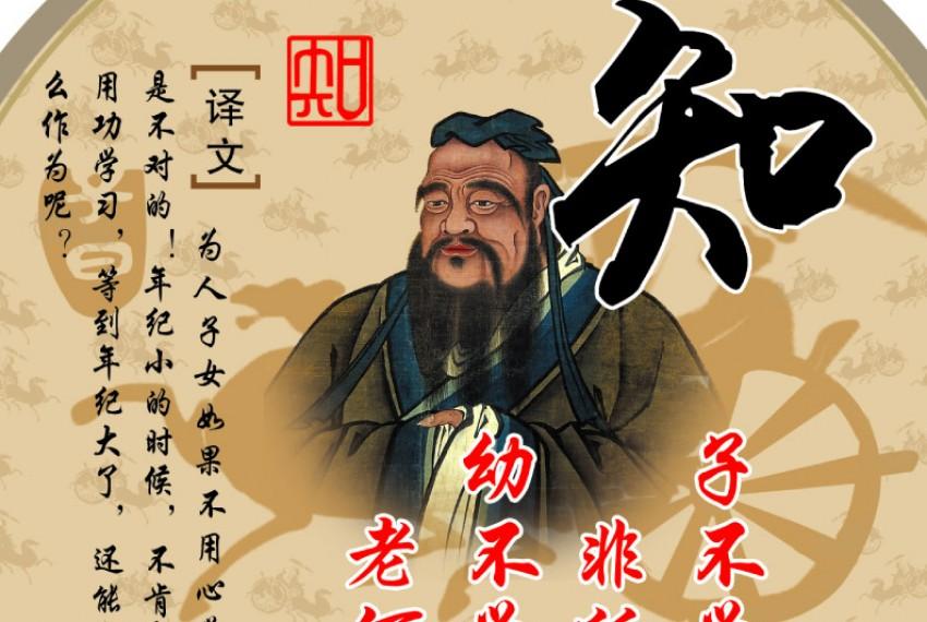 В Чанчуне прошло международной собрание Институтов Конфуция