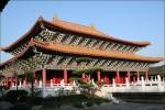 Провинция Шаньдун: подробная информация и достопримечательности. Часть 15