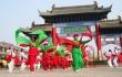Танец Янгко - танец весны и радости