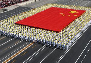 дела в Китае2