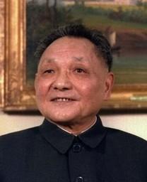 Дэн Сяопин - Deng-Xiaoping ( управлял с 28.06.1981 по 24.06.1989)