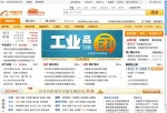 Почему дизайн китайских сайтов так непривлекателен?