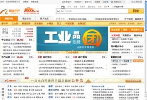 Дизайн китайских сайтов