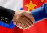Подписан договор о сотрудничестве между Хабаровским Краем и провинцией Хэйлунцзян