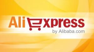 Выбор способа доставки при покупке на Aliexpress