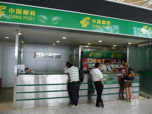 China Post - отправка посылок из Китая