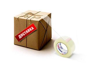 Секреты быстрой доставки товаров с ТаоБао ч.2