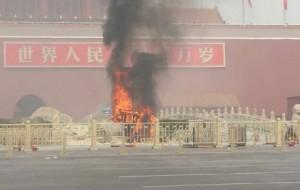 дтп на Тяньаньмэнь
