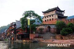 Фэнхуан