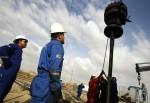 Банк Китая выделил 691 миллион долларов на георазведку в Венесуэле