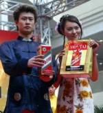 Китайцы и подарки. Часть 1
