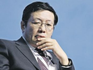 Экономика Китая снизила обороты
