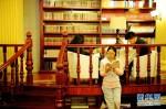 В Харбине открыли Дом книги им. Гоголя