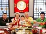 Переступая порог китайского дома