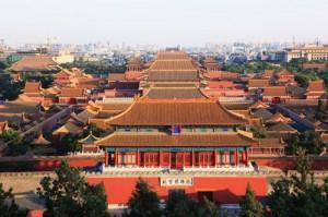 Институт изучения старинной архитектуры открылся при музее Гугун в Пекине