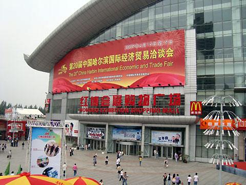 Китай рассматривает Россию как перспективного экономического партнера