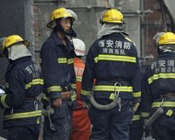 Взрыв на химзаводе в Китае унес жизни четырех человек