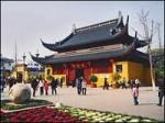 Храм Сюаньмяогуань – Храм Таинства