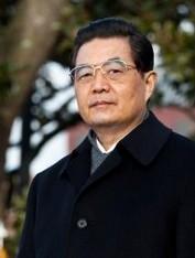 Ху Цзиньтао - Hu-Jintao (управлял с 15.11.2002  по 15.11.2012)