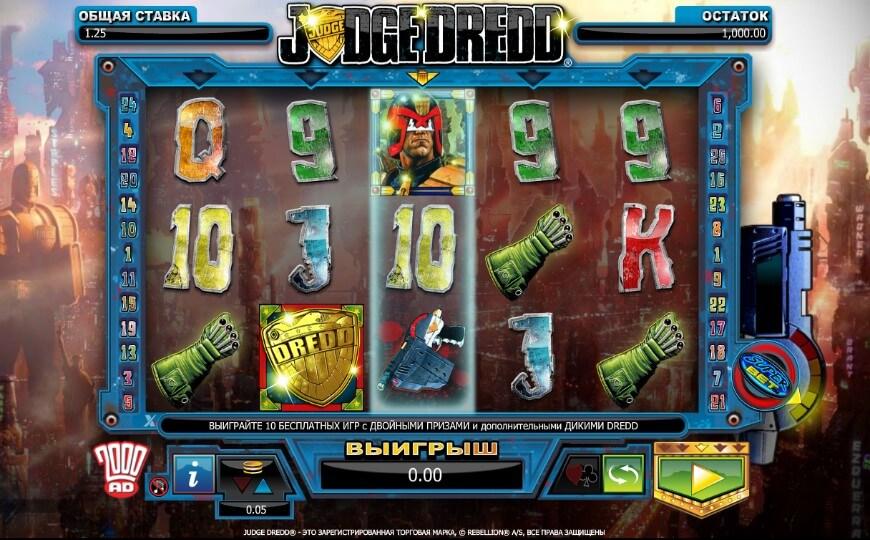 игровой автомат Judge Dredd