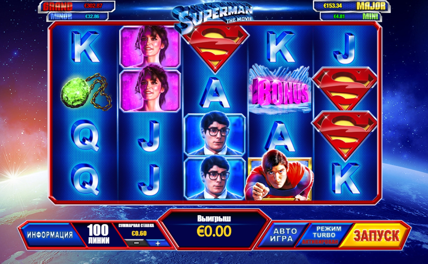 игровой автомат Superman the Movie
