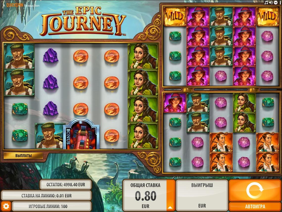 игровой автомат The Epic Journey