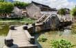 Китайцы всё чаще путешествуют