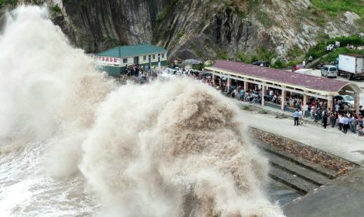 Тайфуна «Нида» обрушился на Китай