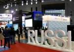 Россия – почётный гость на Китайской международной промышленной выставке