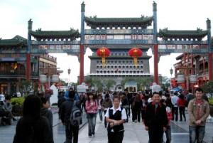 Пекин намерен сдержать рост численности населения