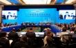 Саммит G20 открылся в Ханчжоу