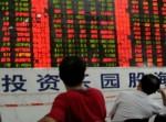 В Шанхае стартовал судебный процесс по делу о махинациях на валютном рынке