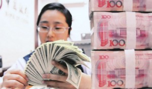 девальвация юаня
