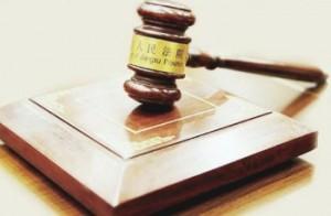 Оправдан молодой человек, казнённый 21 год назад в Китае