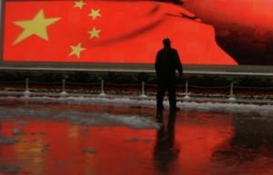 Обнародована государственная программа действий Китая в сфере прав человека на 2016-2020 гг.