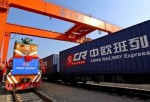 Между Москвой и Чэнду будут курсировать грузовые поезда