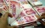 Более 500 нелегальных банковских фирм ликвидировали в Китае