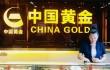 Китай продолжает лидировать в производстве и потреблении золота