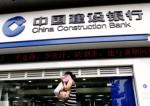 В июле наблюдалось снижение объемов валютных резервов Китая