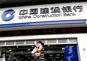 снижение объемов валютных резервов Китая