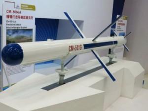 Выставочный павильон ракетной техники открылся в Китае