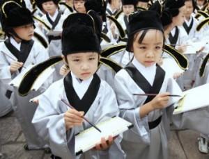 Школы Конфуция открываются в Китае